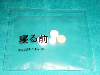 睡眠剤は主治医と相談